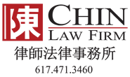 Chin Law Firm